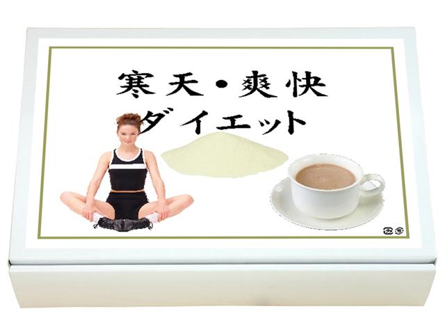 寒天・爽快ダイエット30g×16食(5,400円以上で送料無料・沖縄県を除く)