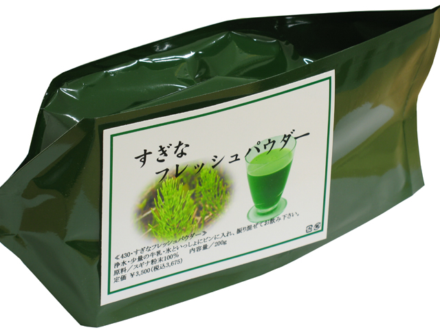 国産すぎな青汁粉末200g(スギナパウダー・5,400円以上で送料無料・沖縄県を除く)