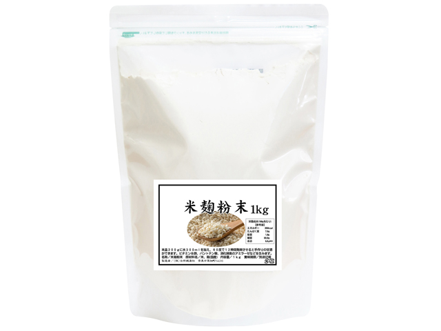 国産 米麹粉末1kg(5,400円以上で送料無料・沖縄県を除く)
