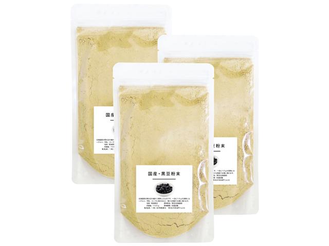 北海道産・黒豆粉末100g×3袋(5,400円以上で送料無料・沖縄県を除く)