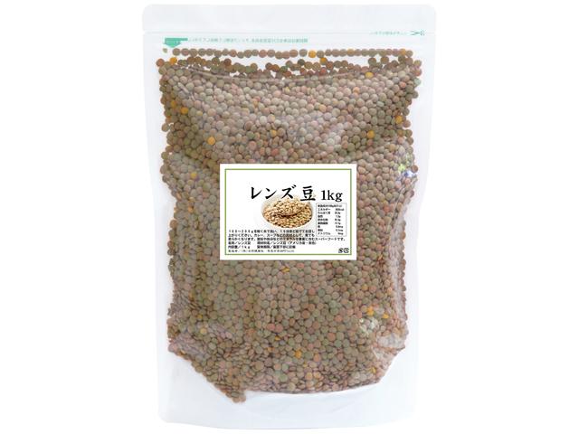 レンズ豆1kg(ブラウン・アメリカ産・5,400円以上で送料無料・沖縄県を除く)