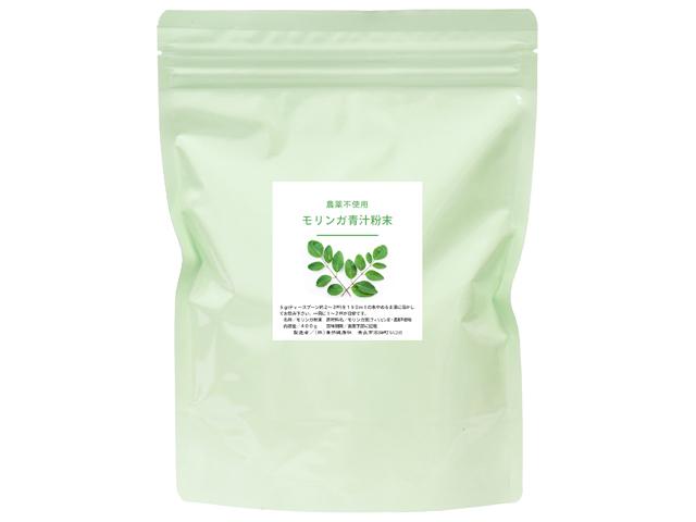 モリンガ青汁粉末400g(5,400円以上で送料無料・沖縄県を除く)