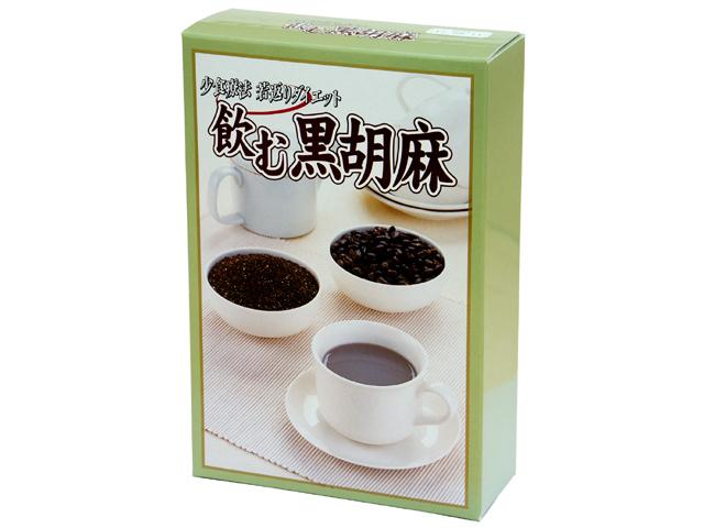 飲む黒胡麻・箱20g×16食(5,400円以上で送料無料・沖縄県を除く)
