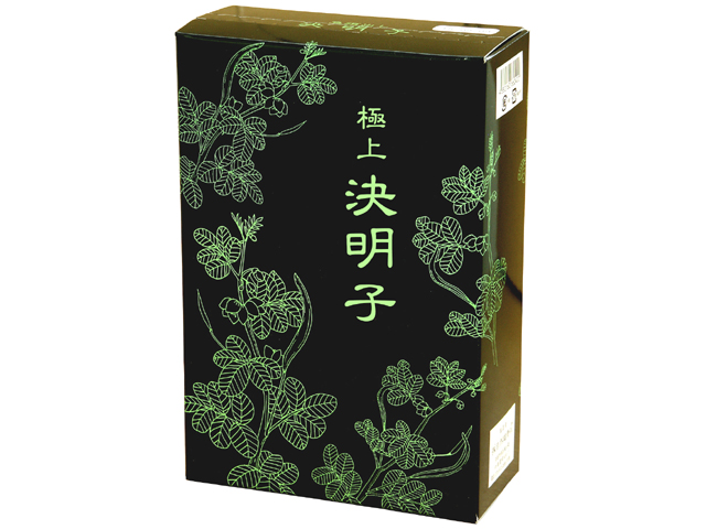 極上・決明子10g×48パック(5,400円以上で送料無料・沖縄県を除く)
