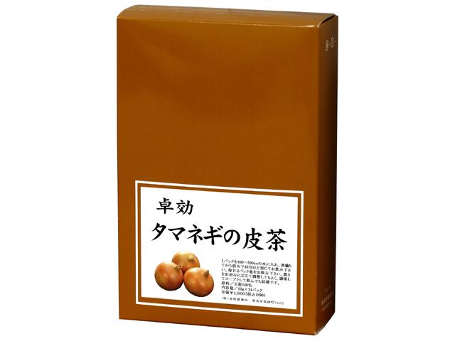 国産・玉ねぎの外皮茶0.6g×45パック(5,400円以上で送料無料・沖縄県を除く)