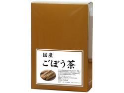 国産ごぼう茶7g×30パック(牛蒡茶・5,400円以上で送料無料・沖縄県を除く)