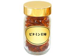 ビタミンE球450mg×205粒(小麦胚芽油配合・5,400円以上で送料無料・沖縄県を除く)