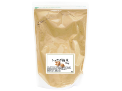 ショウガ粉末1kg(5,400円以上で送料無料・沖縄県を除く)
