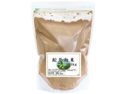 鉈豆粉末1kg(なた豆粉末・送料無料・沖縄県を除く)