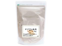 サイリウム粉末1kg(プランタゴ・オバタ・沖縄県を除き送料無料)