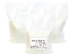 ホエイプロテイン1kg×3袋(WPI・ピュア・沖縄県を除き送料無料)