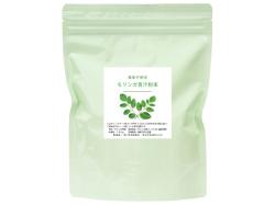 モリンガ青汁粉末100g(5,400円以上で送料無料・沖縄県を除く)