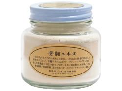 骨髄エキス140g(本州、四国、九州は5,400円以上で送料無料)