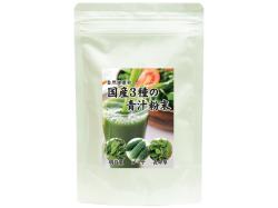 国産3種の青汁粉末100g(5,400円以上で送料無料・沖縄県を除く)