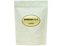 深海鮫生肝油カプセル・徳用400mg×750粒(沖縄県を除き送料無料)