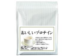 おいしいプロテイン500g(5,400円以上で送料無料・沖縄県を除く)