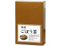 国産ごぼう茶4g×32パック(牛蒡茶・4,725円以上で送料無料)