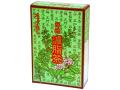減脂茶・箱2g×64パック(4,725円以上で送料無料)