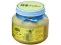胡麻ハニー・白ビン600g(蜂蜜配合ゴマペースト・5,400円以上で送料無料・沖縄県を除く)