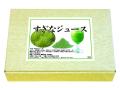 国産スギナジュース100g×2袋(徳島産すぎな使用・4,725円以上で送料無料)
