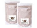 国産・無農薬まいたけ粉末1kg(舞茸パウダー・沖縄県を除き送料無料)