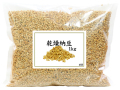 国産・乾燥納豆1kg(沖縄県を除き送料無料)