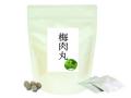 梅肉丸5粒×30包(4,725円以上で送料無料)