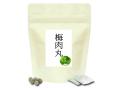 梅肉丸5粒×100包(沖縄県を除き送料無料)