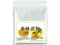 蜜蜂花粉・袋700g(ビーポーレン・沖縄県を除き送料無料)