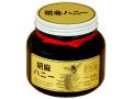 胡麻ハニー・黒ビン600g(黒ごまペースト・蜂蜜配合・5,400円以上で送料無料・沖縄県を除く)