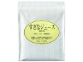 国産すぎなジュース・徳用500g(送料無料・沖縄県を除く)