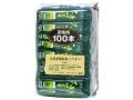 国産・大麦若葉青汁粉末2g×100本(沖縄県を除き送料無料)
