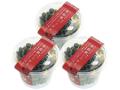 亜鉛食ミックス・カップ130g×3個(4,725円以上で送料無料)