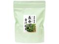 国産・長命草青汁粉末100g(4,725円以上で送料無料)