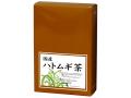 国産ハトムギ茶8g×30パック(4,725円以上で送料無料)