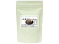 殺菌チアシード250g(4,725円以上で送料無料)