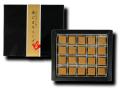 金ごまキューブ・箱(4,725円以上で送料無料)