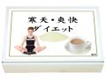 寒天・爽快ダイエット30g×16食(4,725円以上で送料無料)