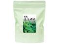 国産クマザサ青汁粉末200g(熊笹粉末・4,725円以上で送料無料)