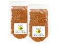 蜜蜂花粉100g×2袋(ビーポーレン・スペイン産・4,725円以上で送料無料)