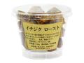イチジクロースト・カップ120g(4,725円以上で送料無料)