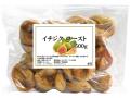 イチジクロースト・白500g(4,725円以上で送料無料)