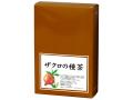 ザクロの種茶5g×30パック(煮出し用・ざくろ茶・5,400円以上で送料無料・沖縄県を除く)