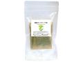 国産オトギリソウ茶5g×10パック(5,400円以上で送料無料・沖縄県を除く)