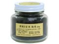 玄米の黒焼き・徳用160g(5,400円以上で送料無料・沖縄県を除く)