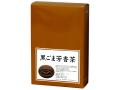 黒ごま芳香茶16パック(本州、四国、九州は5,400円以上で送料無料)