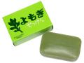よもぎ石鹸1個(国産よもぎ使用・4,725円以上で送料無料)