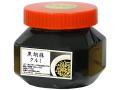 黒胡麻クルミ1100g(5,400円以上で送料無料・沖縄県を除く)