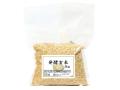 発酵玄米1kg(5,400円以上で送料無料・沖縄県を除く)
