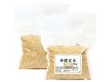 発酵玄米1kg×2袋(4,725円以上で送料無料)